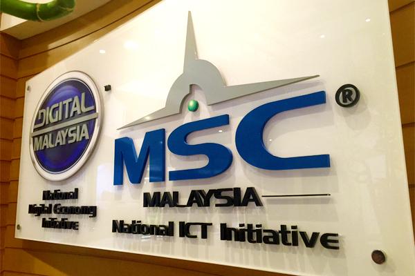 Congratulations Printcious on becoming an MSC Status Company!