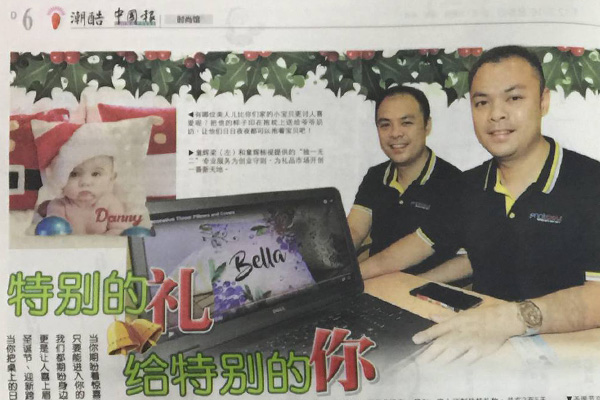 Printcious is Featured by Chinapress!